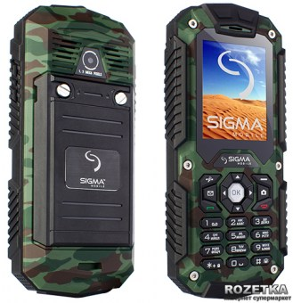 sigma_mobile_x_treme_it_67_dual_sim_khaki_images_1281077349